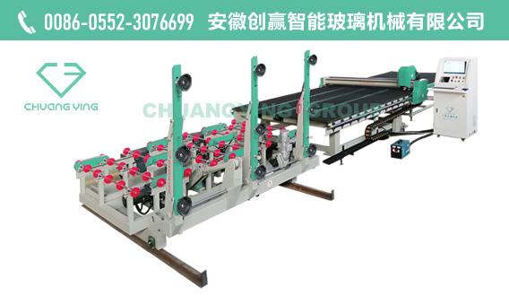 CHY-CNC2620全自动玻璃切割流水线