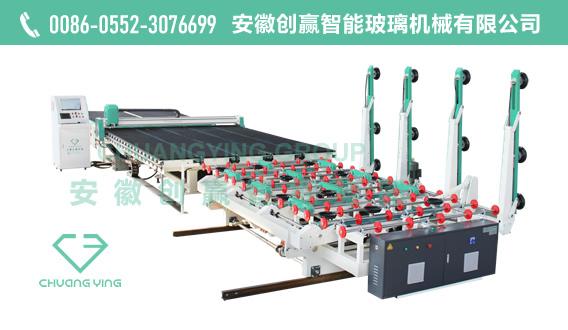 CHY-CNC4228型全自动玻璃切割流水线(含视频)