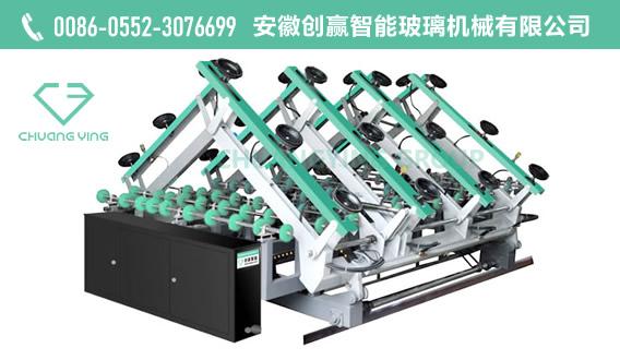 CHY-4228型全自动玻璃上片机