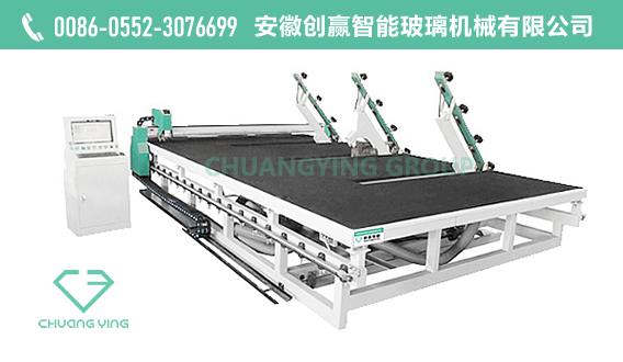 CHY-CNC4028型全自动玻璃切割上片一体机
