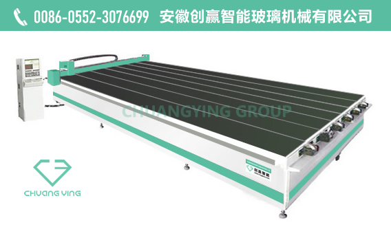 CHY-CNC6133型全自动玻璃切割机(含视频)