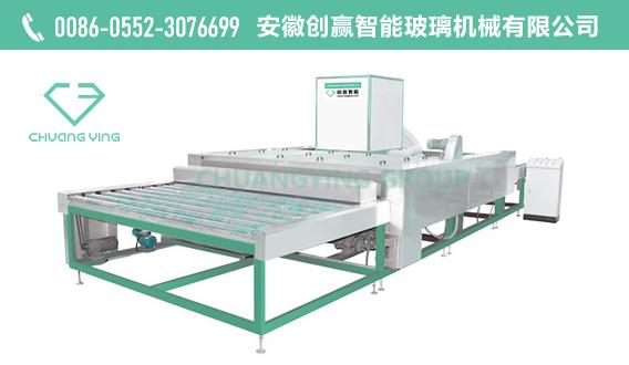 CHY-2500型全自动玻璃清洗机